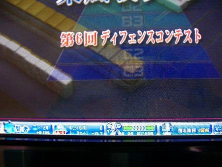 DSCF8071-s.jpg