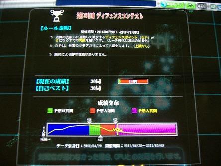 DSCF8094-s.jpg