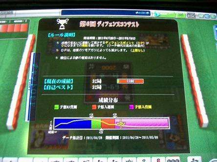 DSCF8099-s.jpg