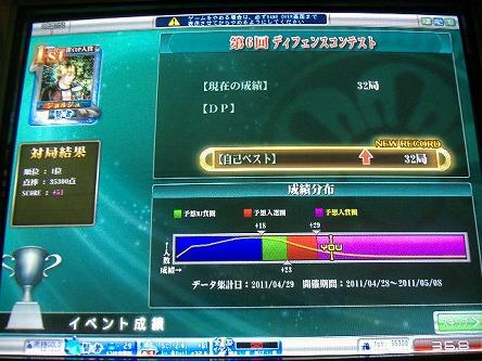 DSCF8103-s.jpg