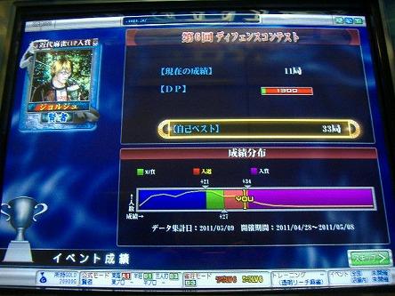 DSCF8359-s.jpg
