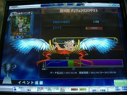 DSCF8360-s.jpg