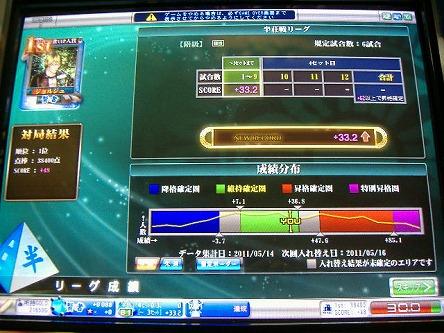 DSCF8385-s.jpg