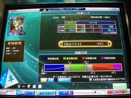 DSCF8396-s.jpg