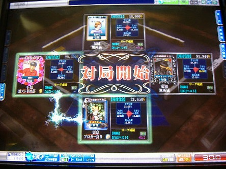 DSCF8398-s.jpg