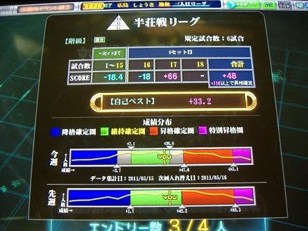 DSCF8407-s.jpg