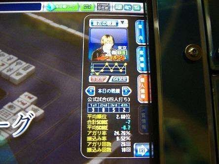 DSCF8411-s.jpg