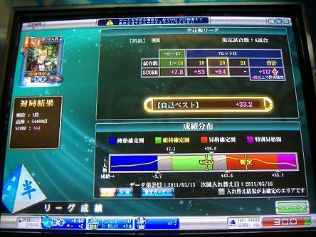 DSCF8414-s.jpg