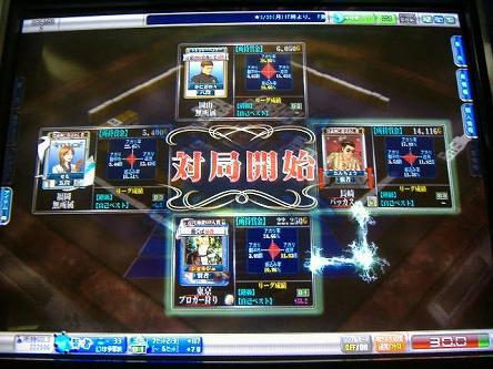DSCF8415-s.jpg