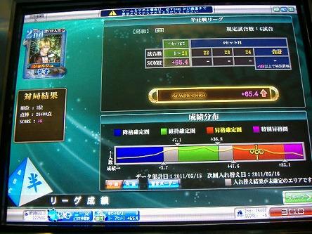 DSCF8421-s.jpg