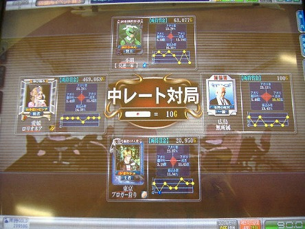 DSCF8428-s.jpg