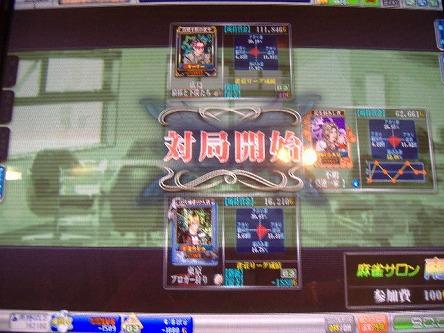 DSCF8436-s.jpg
