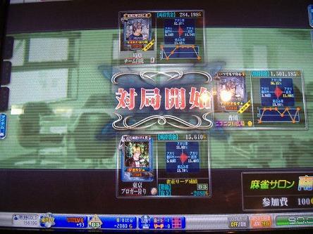 DSCF8439-s.jpg