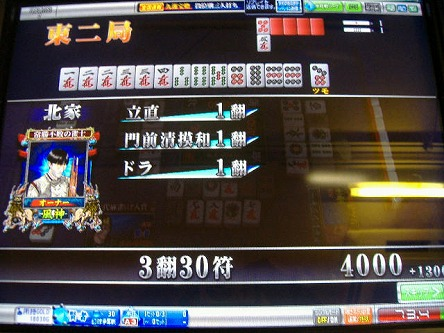 DSCF8513-s.jpg