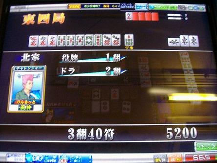 DSCF8515-s.jpg