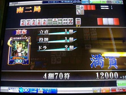 DSCF8519-s.jpg