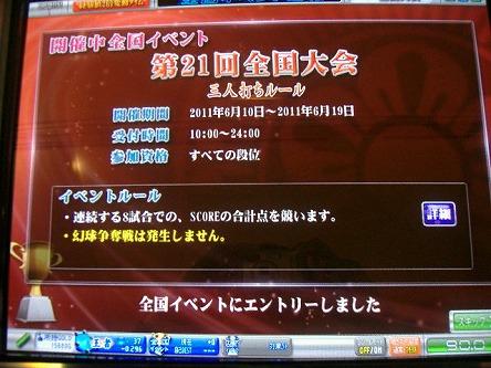 DSCF8532-s.jpg