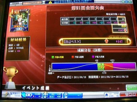DSCF8539-s.jpg