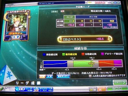 DSCF8541-s.jpg