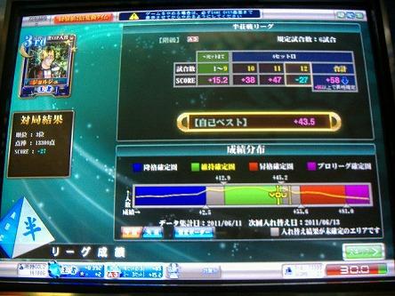 DSCF8544-s.jpg