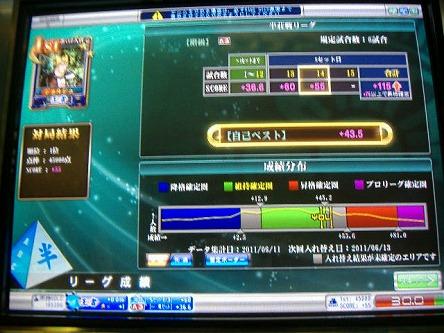 DSCF8549-s.jpg