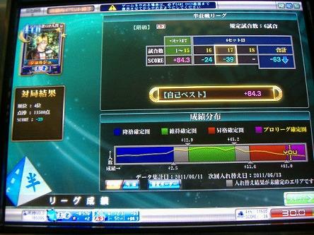 DSCF8557-s.jpg