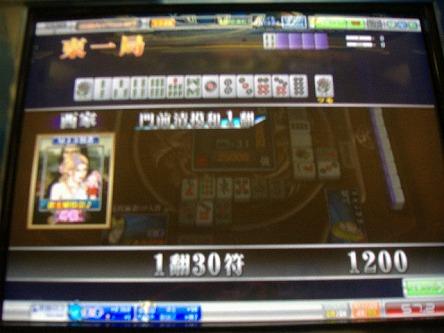DSCF8560-s.jpg