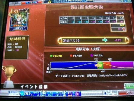 DSCF8572-s.jpg