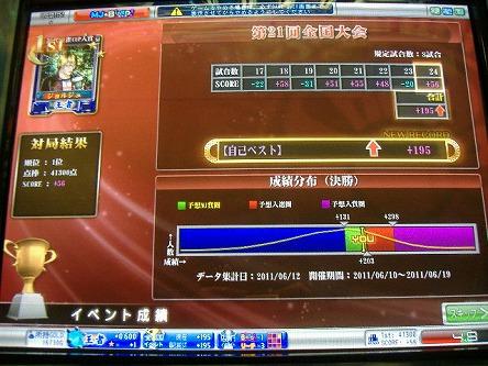 DSCF8574-s.jpg