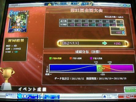 DSCF8579-s.jpg