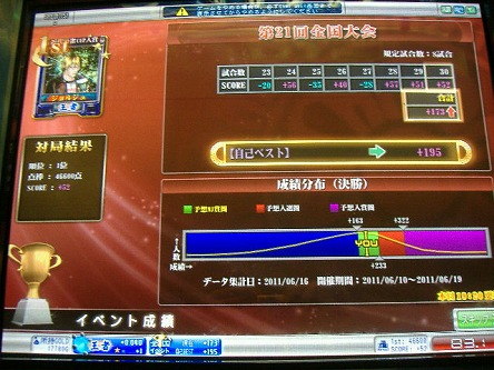 DSCF8587-s.jpg