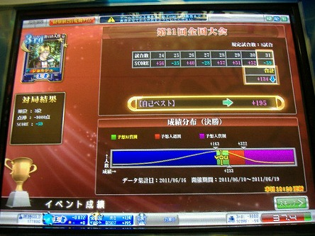 DSCF8590-s.jpg