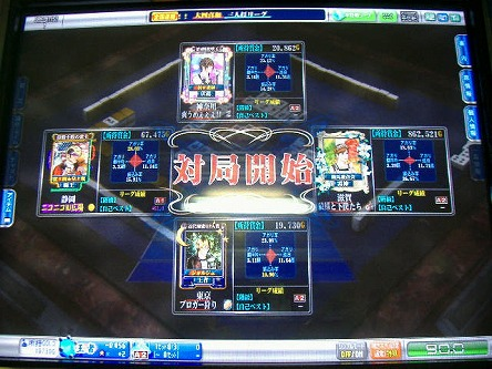 DSCF8621-s.jpg
