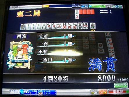 DSCF8627-s.jpg