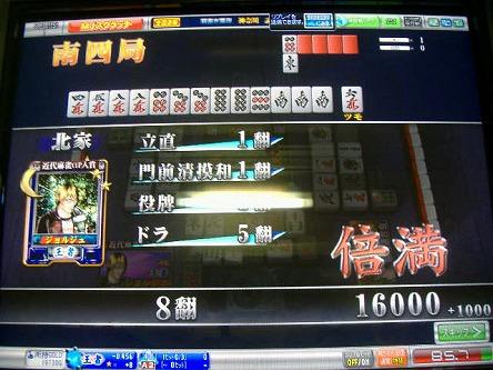 DSCF8642-s.jpg