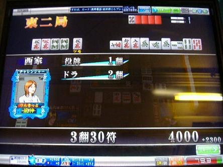 DSCF8667-s.jpg