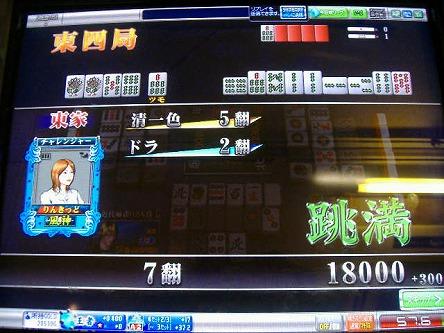 DSCF8678-s.jpg