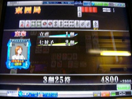 DSCF8682-s.jpg