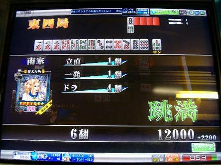 DSCF8684-s.jpg