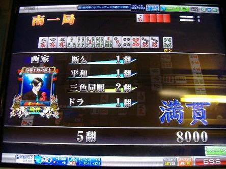 DSCF8689-s.jpg