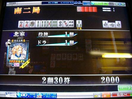 DSCF8692-s.jpg
