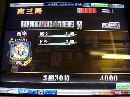 DSCF8694-s.jpg