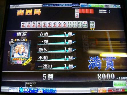 DSCF8697-s.jpg