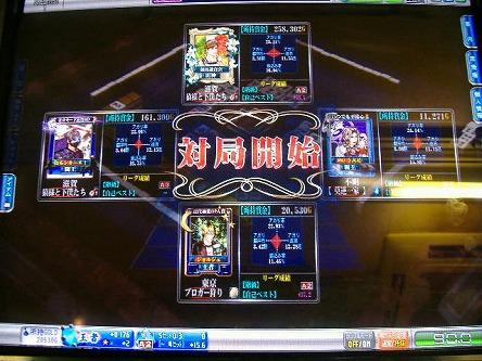 DSCF8700-s.jpg