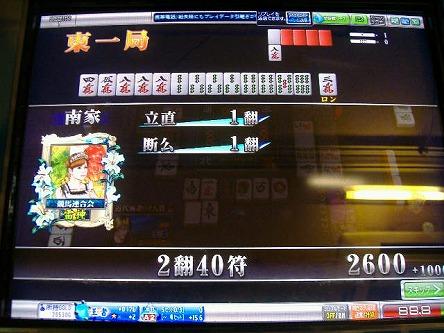 DSCF8702-s.jpg