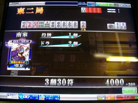DSCF8706-s.jpg