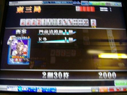 DSCF8708-s.jpg