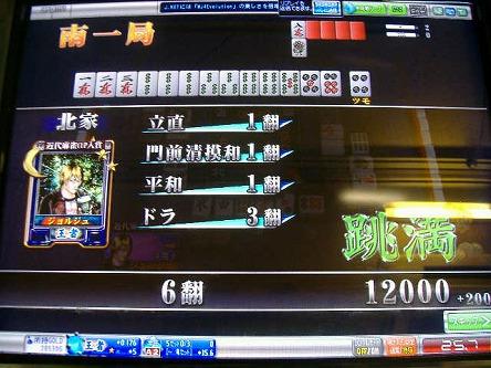 DSCF8712-s.jpg
