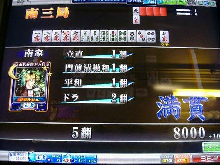 DSCF8716-s.jpg