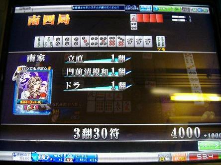 DSCF8718-s.jpg